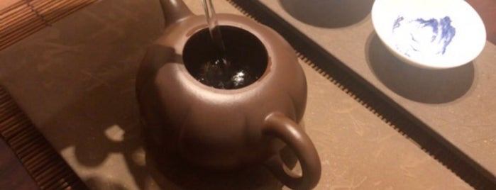 Fang Gourmet Tea is one of NYC - To Try (Other Areas).