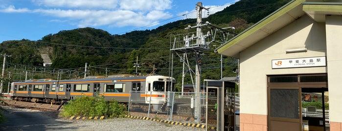 甲斐大島駅 is one of JR 고신에쓰지방역 (JR 甲信越地方の駅).