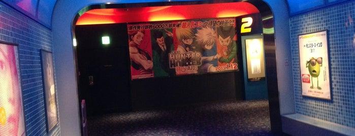 TOHO Cinemas is one of 思い出の場所.