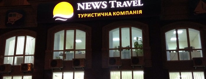NEWS Travel is one of Anastasiya 님이 좋아한 장소.
