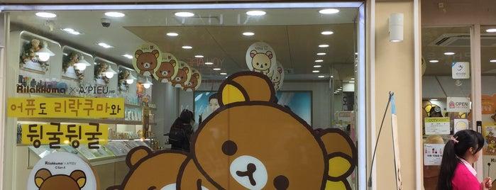 A'PIEU is one of Q Sistas en Corea.