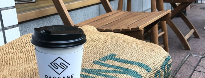 PASSAGE COFFEE is one of To drink Japan.