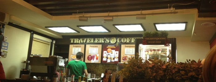 Traveler's Coffee is one of Restaurants where Tasty and Cozy.