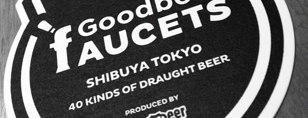 Goodbeer faucets is one of Tokyo Beer Bars.