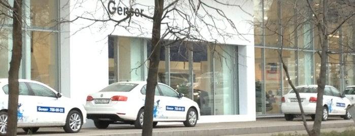 Volkswagen Genser Волоколамка is one of Roman 님이 좋아한 장소.