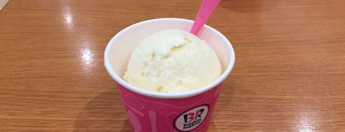 サーティワン アイスクリーム is one of Posti che sono piaciuti a Masahiro.