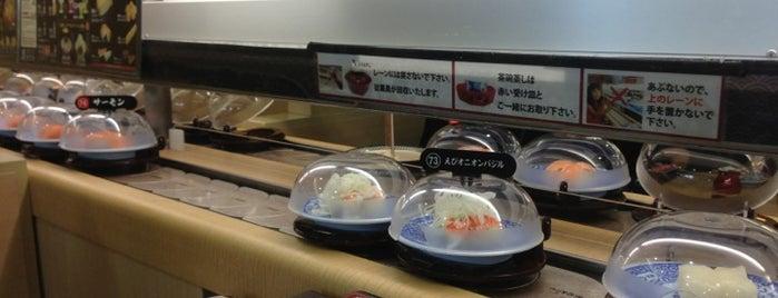 くら寿司 is one of Kura Sushi.