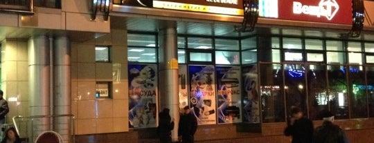 ТЦ «У Речного» is one of Карина : понравившиеся места.