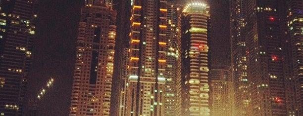 Barasti Beach Bar is one of Dubai Restaurant-U Need 2 GO.