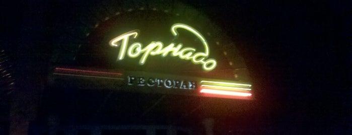 Торнадо / Tornado is one of Бари, ресторани, кафе Рівне.