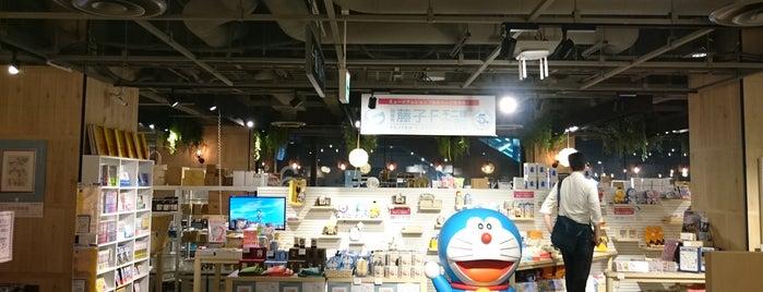 Shibuya MODI is one of fuji : понравившиеся места.