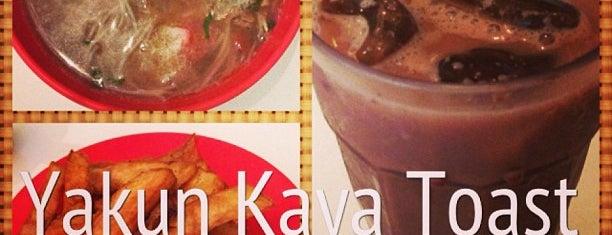 Ya Kun Kaya Toast is one of Medan culinary spot.