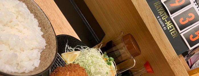 とんかつ 美濃屋 is one of 東京ココに行く! Vol.43.