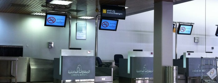 Al-Hassa Airport is one of Transport Hubs ✈️🚄.