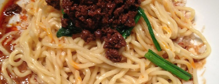 Fuxue is one of 汁なし担々麺.