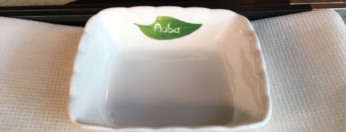 Aoba Japanese Fusion Cuisine is one of Things to try in Colorado!.