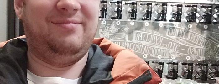 Samovar Craft Beer Shop is one of Vlad'ın Beğendiği Mekanlar.