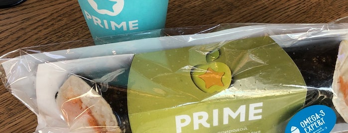 Prime is one of Locais curtidos por Galina.
