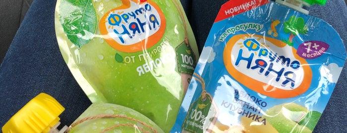 Азбука вкуса is one of Posti che sono piaciuti a Taia.