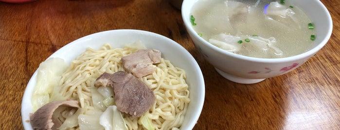 小杜意麵 is one of Tainan.