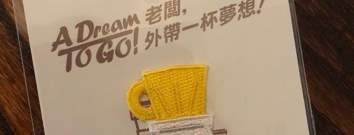 Congrats Café is one of Taipei.