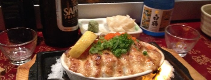 Hamakaze Sushi & Izakaya is one of Ramen & Sushi.
