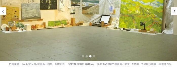 Yokohama Civic Art Gallery is one of Orte, die Hideo gefallen.
