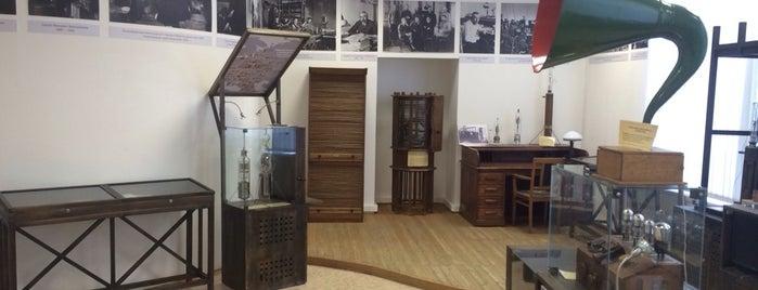 Нижегородская радиолаборатория is one of Нижний Новгород.