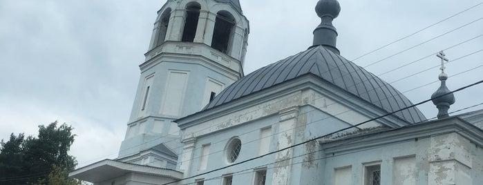 Володарск is one of Нижний Новгород.