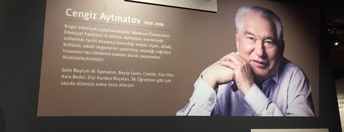 Yedi Güzel Adam Edebiyat Müzesi is one of Gülveren 님이 저장한 장소.