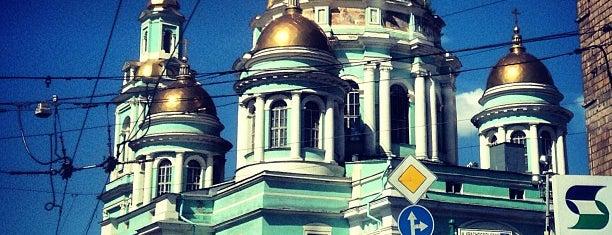 Богоявленский собор в Елохове is one of Posti che sono piaciuti a Anna.