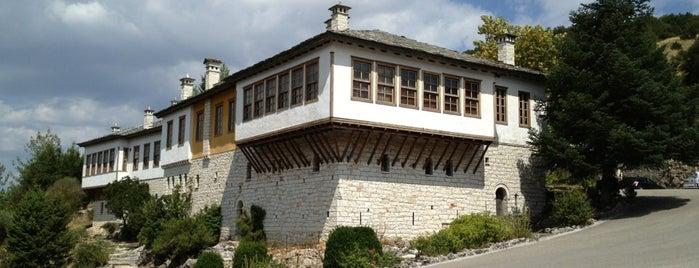 Μουσείο Ελληνικής Ιστορίας - Κέρινα Ομοιώματα «Παύλος Βρέλλης» is one of Γιάννενα 🇬🇷.