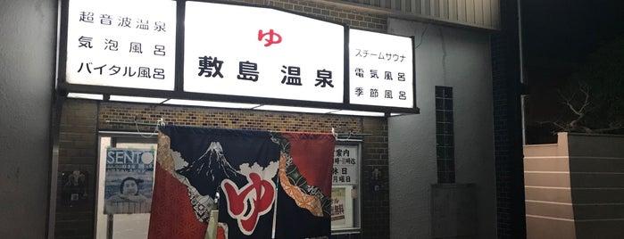 敷島温泉 is one of Takashi'nin Beğendiği Mekanlar.