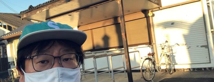 Miwa Station is one of Posti che sono piaciuti a 高井.