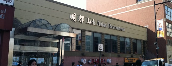 Jade Asian Restaurant 明都 is one of Asian.
