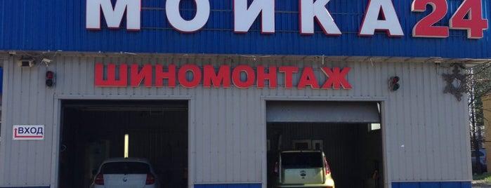 Мойка 24 is one of Locais curtidos por Юлия.