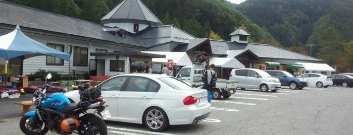 Michi no Eki Pascal Kiyomi is one of Lugares favoritos de Shigeo.