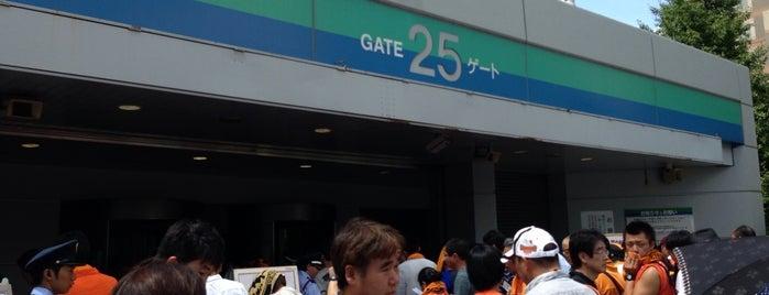 Gate 25 is one of mkymmt'ın Beğendiği Mekanlar.