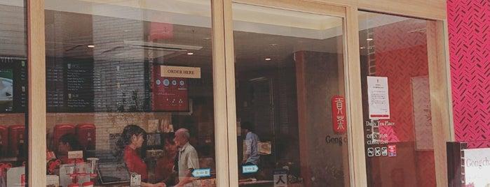 Gong cha 貢茶 is one of สถานที่ที่ 高井 ถูกใจ.