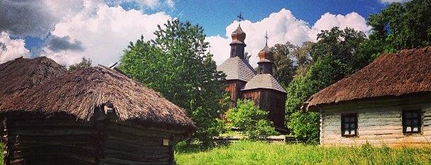 Музей народної архітектури та побуту «Пирогів» is one of Kyiv Museums and Art.