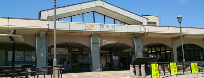 Ena Station is one of 中央線(名古屋口).