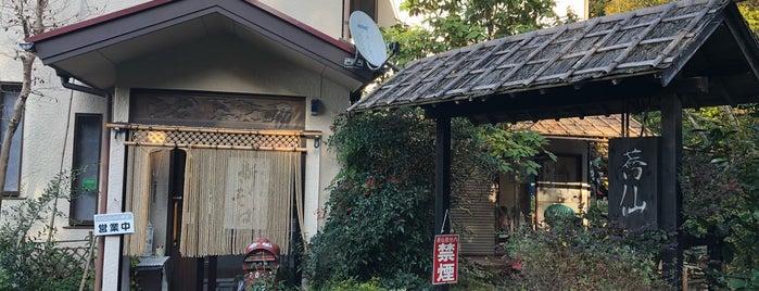 手打十割蕎麦処 蕎仙 is one of ペット可_テラス.