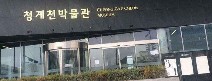 Cheonggyecheon Cultural Center is one of Posti che sono piaciuti a Egor.