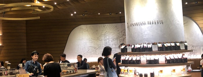 Starbucks Reserve is one of Seoul.