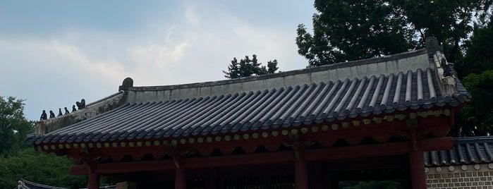 종묘 외대문 / 宗廟 外大門 / Jongmyo Shrine Oidaemun is one of Seoul.