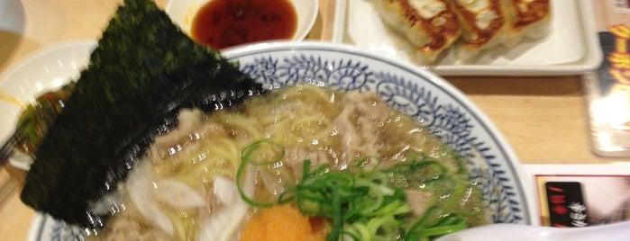 丸源ラーメン 岩倉店 is one of 拉麺マップ.