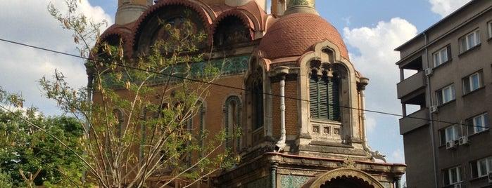 """Biserica Rusă (sau a studenților) """"Sfântul Nicolae"""" is one of Bucharest."""