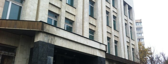 НТУУ «КПІ», корпус №28 is one of Nadya'nın Beğendiği Mekanlar.