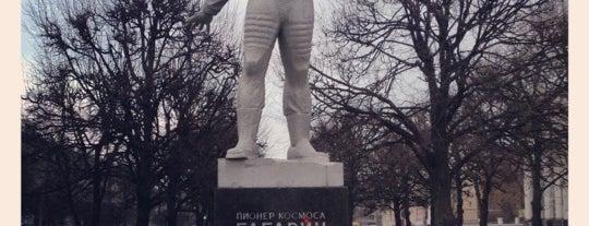 Памятник Юрию Гагарину is one of Киров, Йошка, Чебы.
