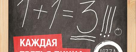 Pizza.Od.Ua™ | Онлайн пиццерия №1 в Одессе. is one of Pizza.Od.Ua™ доставка пиццы №-1 в Одессе.さんのお気に入りスポット.